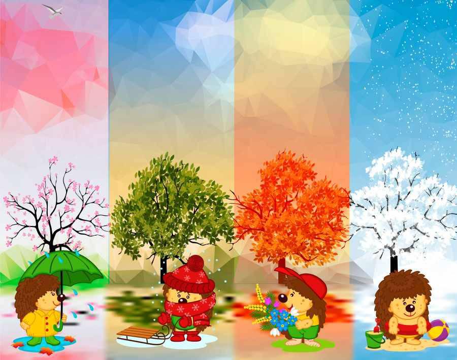 Картинки разных времен года для детей